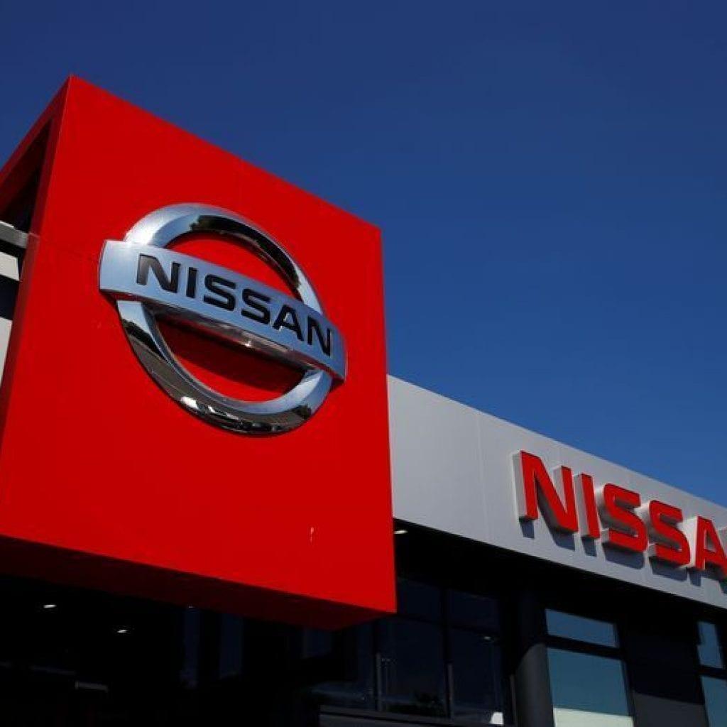 Nissan Identifies Retrieval